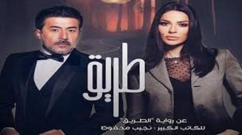 مسلسل عروس بيروت الحلقه 17