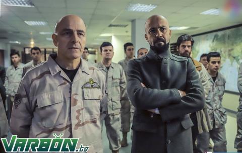 مسلسل العهد الحلقة 83 مترجمة للعربية
