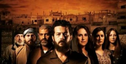 مسلسل السهام المارقة الحلقة 14 الرابع عشر HD