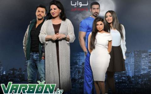 هم نوايا الجزء الثاني الحلقة 13 كاملة | مشاهدة مسلسل هم نوايا 13 بالدبلجة العربية